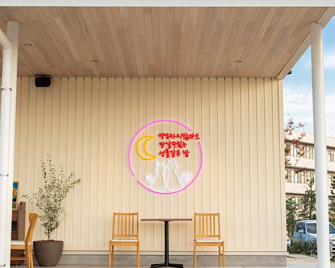 WARAIYA泉南ロングパーク店